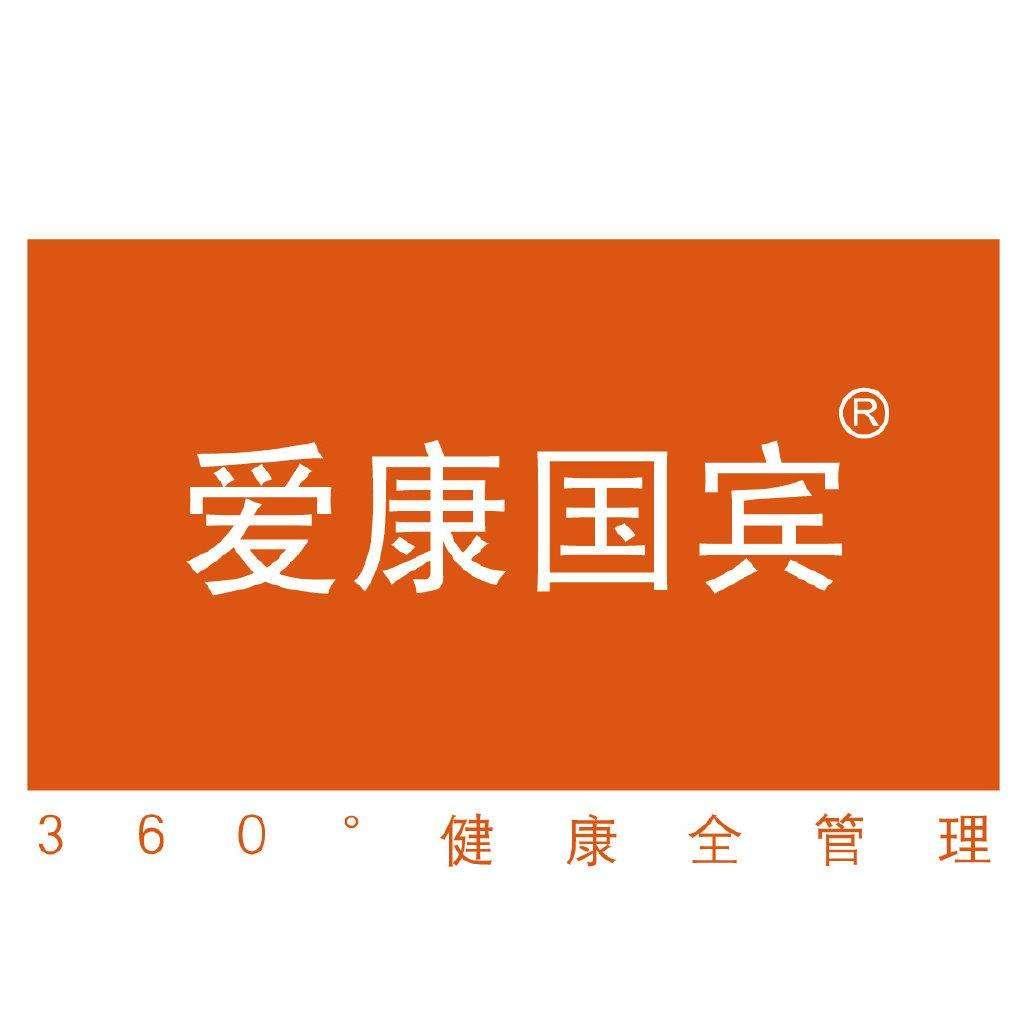 北京爱康国宾(建国门分院)体检中心