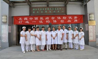 北京中医药大学东方医院(二七院区)体检中心3