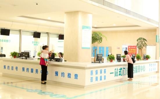 阜阳市人民医院体检中心3