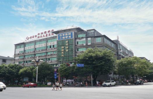 桂林市妇女儿童医院(桂林妇幼保健院)体检中心0