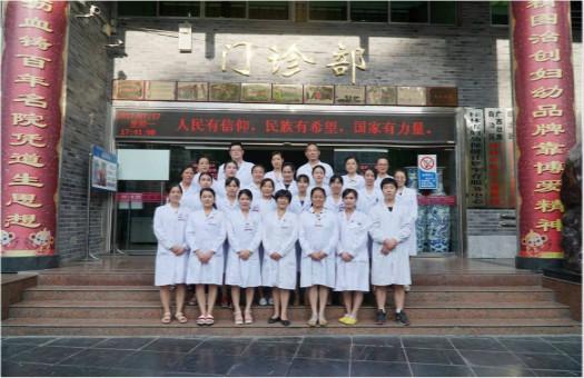 桂林市妇女儿童医院(桂林妇幼保健院)体检中心2
