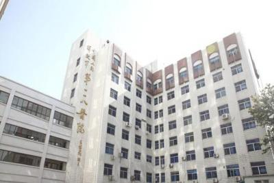 解放军第一一八医院(温州118医院)体检中心2