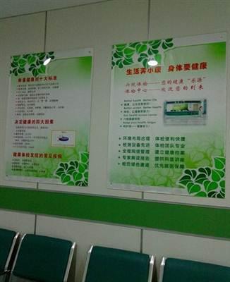 上海第六人民医院体检中心2