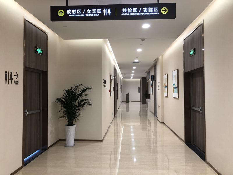 青岛瑞慈体检中心4