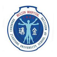上海瑞金医院(卢湾分院)体检中心