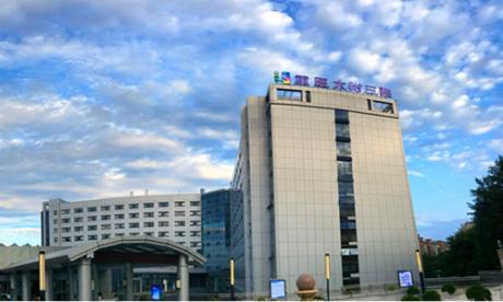 重庆医科大学附属第三医院(重医附三院)体检中心0