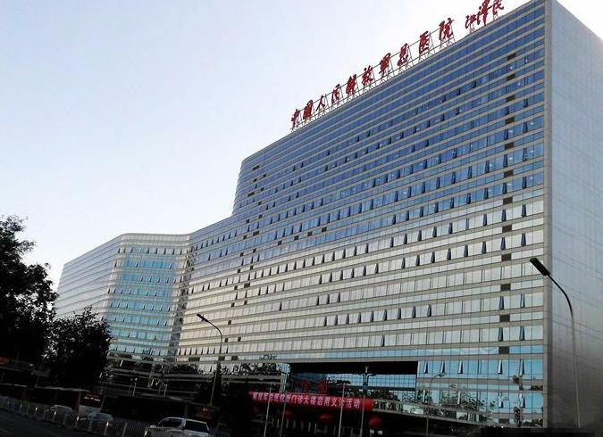 北京301医院体检中心(国宾部)0
