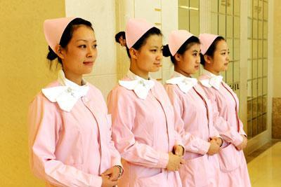 北京301医院体检中心(国宾部)1