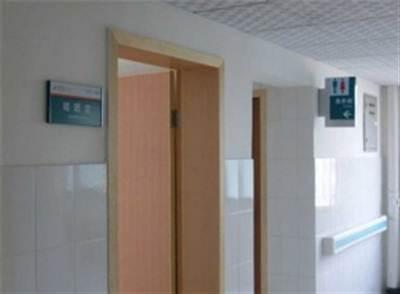 湖南中医药大学第二附属医院体检中心2