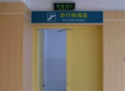 湖南中医药大学第二附属医院体检中心4