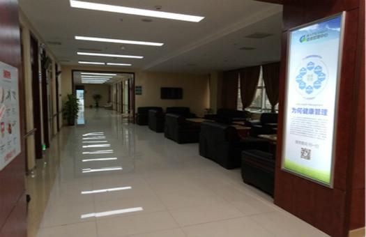 湘南学院附属医院体检中心2