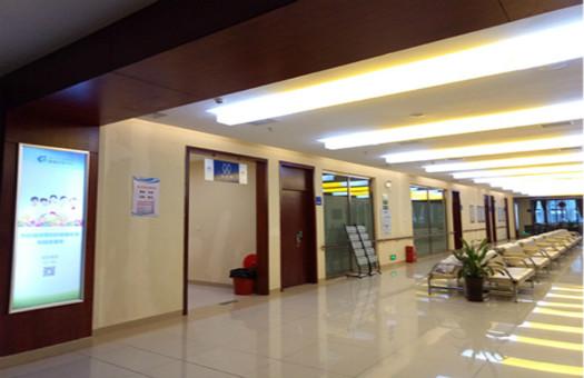 湘南学院附属医院体检中心4