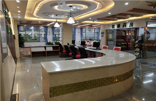 郴州市中医医院体检中心2