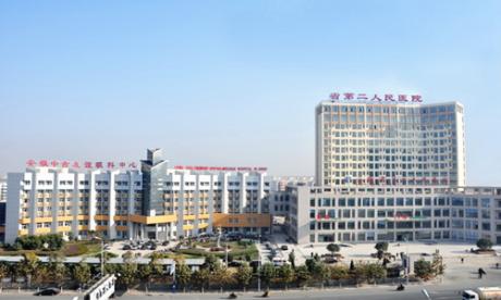 安徽省第二人民医院体检中心0