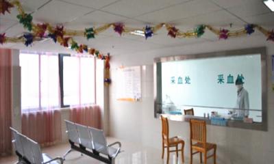 安徽省第二人民医院体检中心1