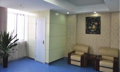 安徽省第二人民医院体检中心4