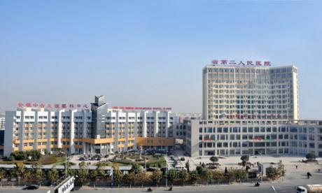 安徽省第二人民医院(黄山路院区)体检中心0
