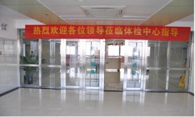 安徽省第二人民医院(黄山路院区)体检中心2
