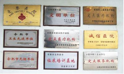 安徽省第二人民医院(黄山路院区)体检中心3