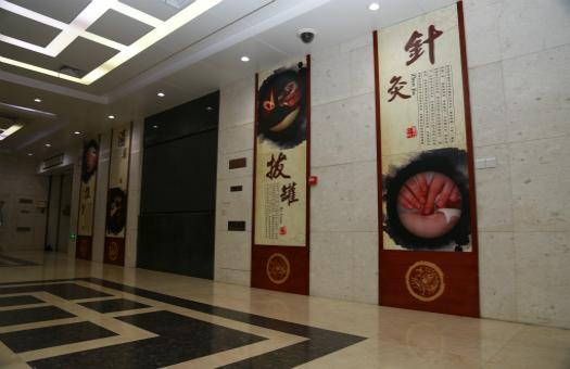 安徽中医药大学第二附属医院(省针灸医院)体检中心2