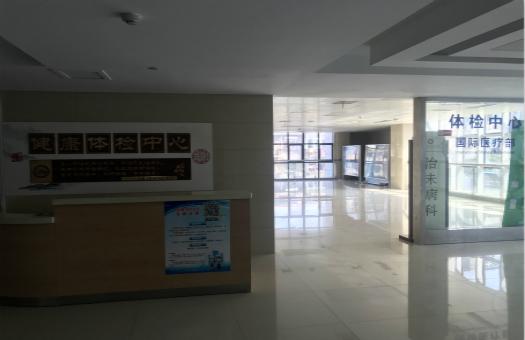 安徽中医药大学第二附属医院(省针灸医院)体检中心4