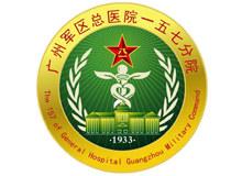 联勤保障部队第909医院(漳州175医院)体检中心环境图