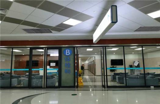 遵义医科大学第二附属医院体检中心1