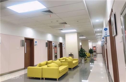遵义医科大学第二附属医院体检中心3
