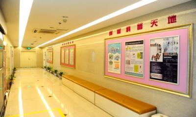 南昌大学第二附属医院体检中心2