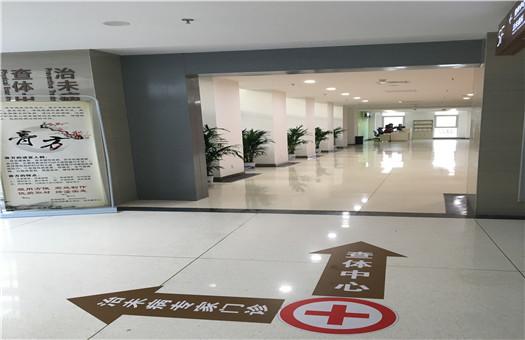 天津中医药大学第二附属医院体检中心4