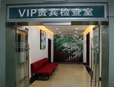 山东省青岛疗养院体检中心1