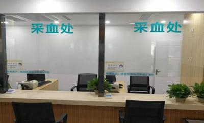 青岛西海岸新区中心医院体检中心1