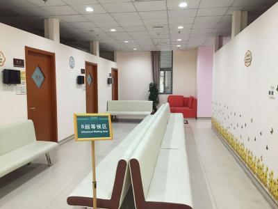 上海交通大学附属仁济医院南院体检中心0