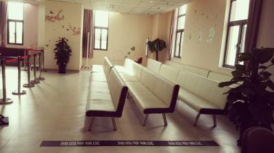 上海交通大学附属仁济医院南院体检中心2