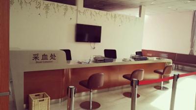 上海交通大学附属仁济医院南院体检中心3