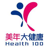 洛阳美年大健康(洛阳奥亚分院)体检中心