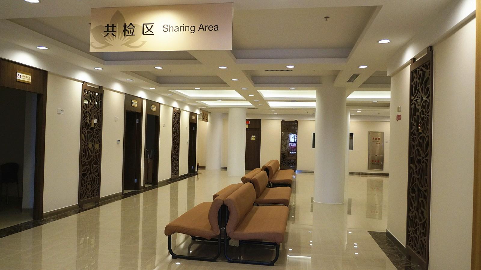 合肥慈铭体检中心3