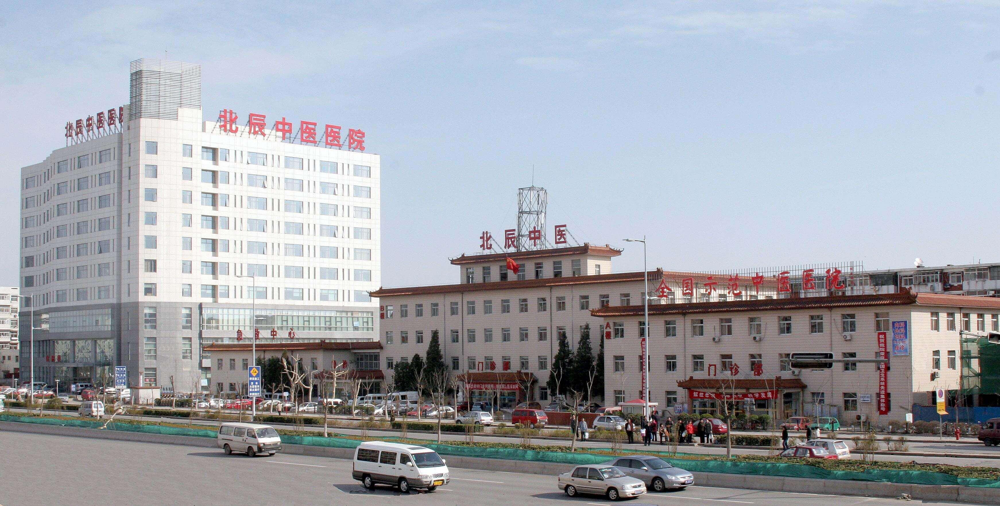 天津市北辰中医医院体检中心环境图