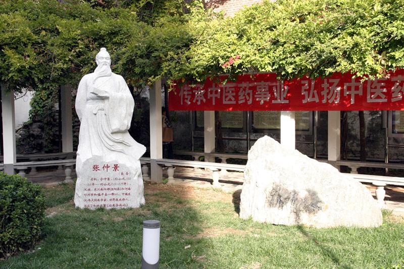 北京市中西医结合医院体检中心0