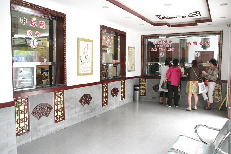 北京市中西医结合医院体检中心1