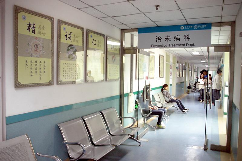 北京市中西医结合医院体检中心4