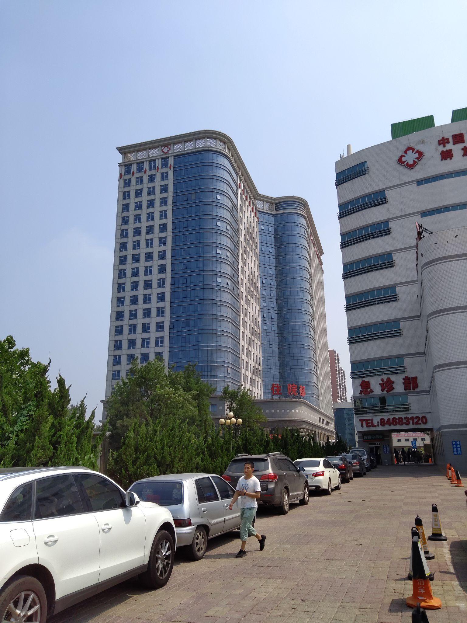 解放军第983医院(天津254医院)体检中心2