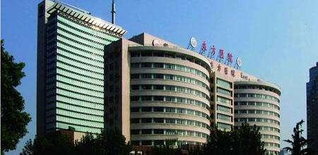 上海东方医院(总院区)体检中心