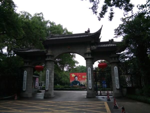 中国人民解放军第903医院(117医院)体检中心