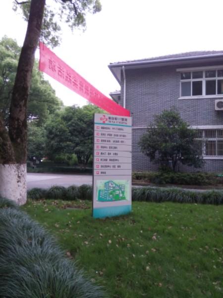 中国人民解放军第903医院(117医院)体检中心2