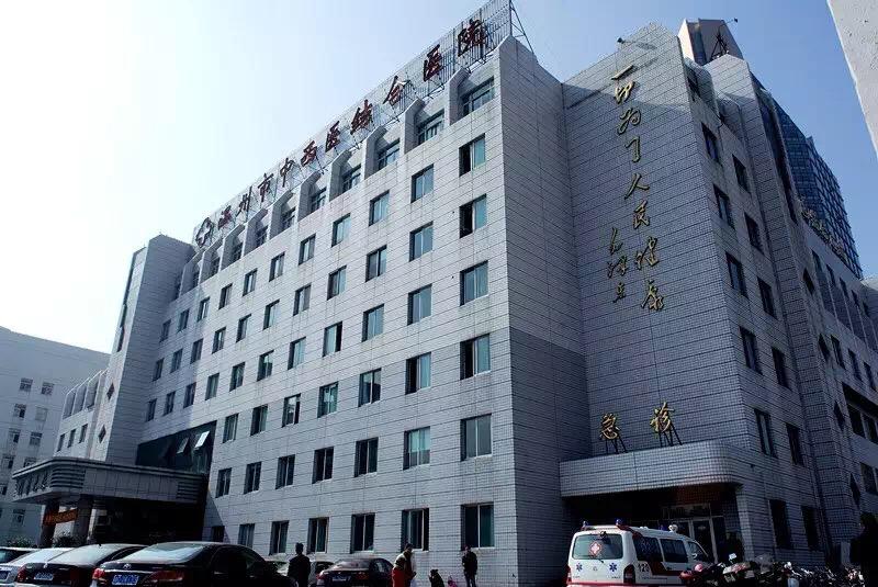 温州市中西医结合医院体检中心4
