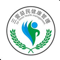 成都高新三壹益民体检中心