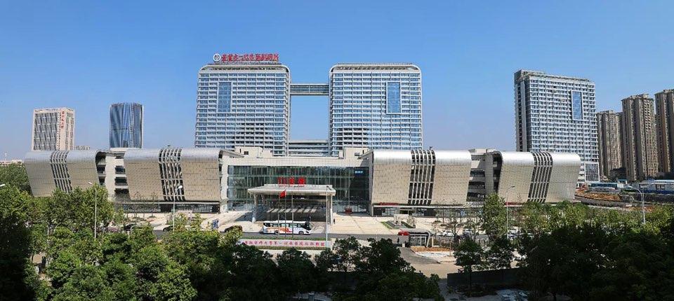 安徽医科大学第一附属医院(高新院区)体检中心