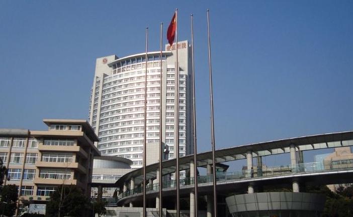 安徽医科大学第一附属医院体检中心2