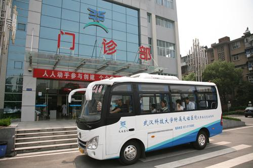 武汉科技大学附属天佑医院体检中心1
